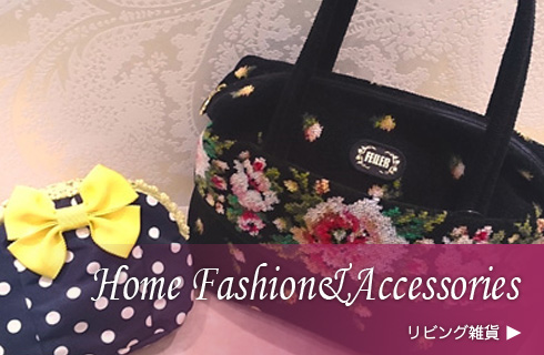 Home Fashion&Accessories